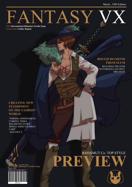 Anime Full Body Magazine Illustration
