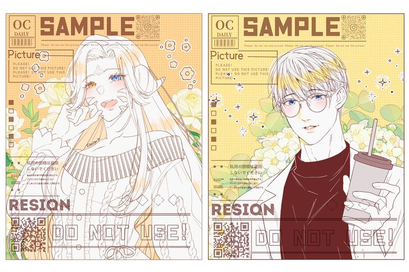 Single Portrait (One Colour)